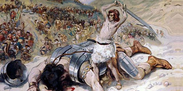 Молодой царь Давид и Голиаф царства ветхий завет Библия 2