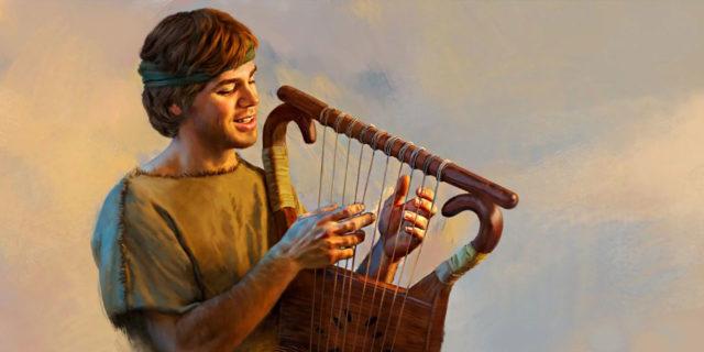 Молодой царь Давид играет на псалтири царства ветхий завет Библия
