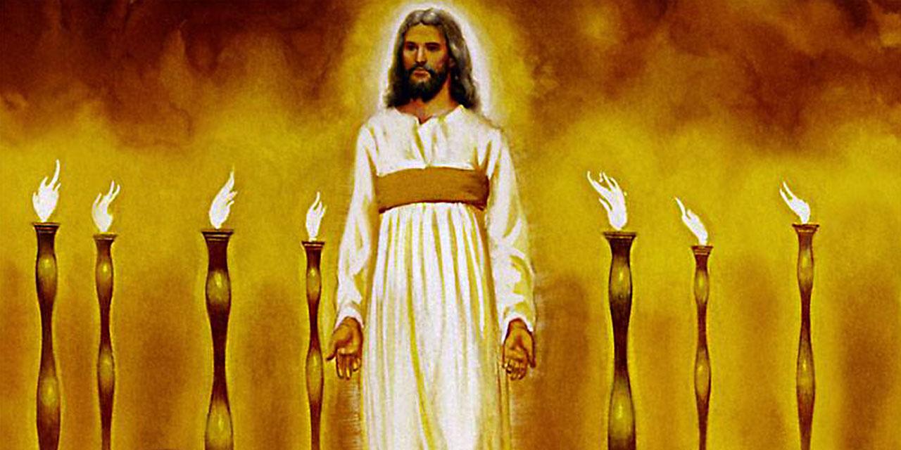 Откровение Иоанна Богослова семь светильников Божьих новый завет библия
