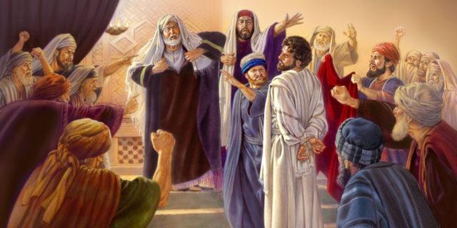 Первосвященники судят Иисуса Христа за богохульство и бьют его по щекам евангелие новый завет библия