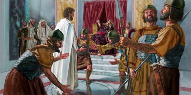Пилат отправляет Иисуса Христа к Ироду евангелие новый завет библия