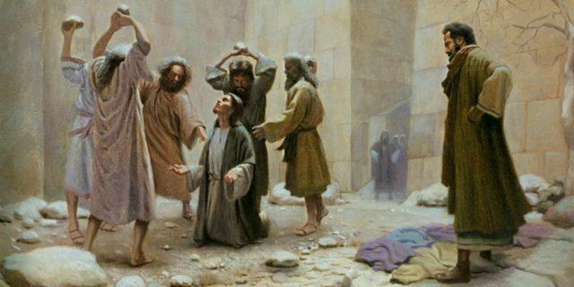 Побиение камнями Стефана деяния апостолов новый завет библия