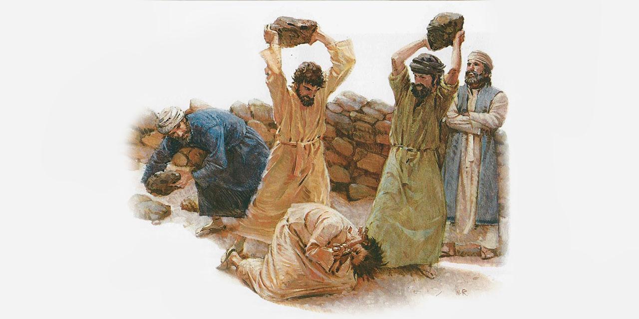 Побивание камнями по закону Моисея второзаконие ветхий завет библия