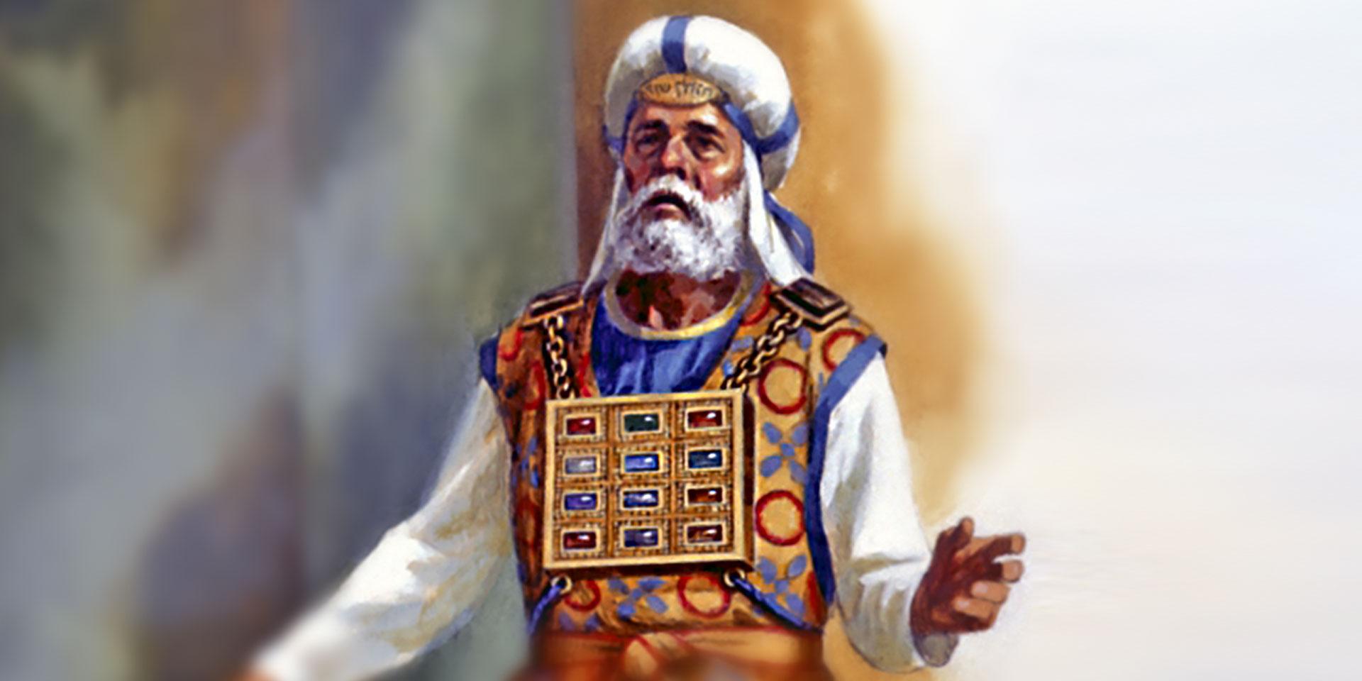 Послание апостола Иакова