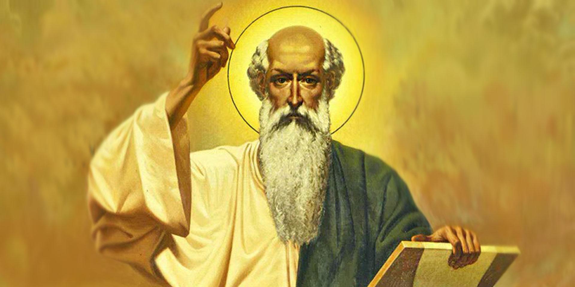 Послание апостола любви Иоанна Богослова новый завет библия