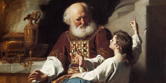 Пророк Самуил и Илья ветхий завет библия