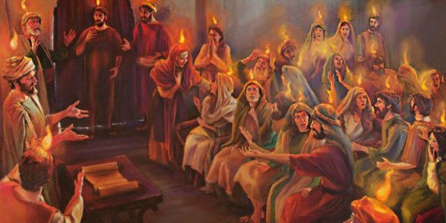 Пятидесятница или схождение святого духа на учеников Христовых