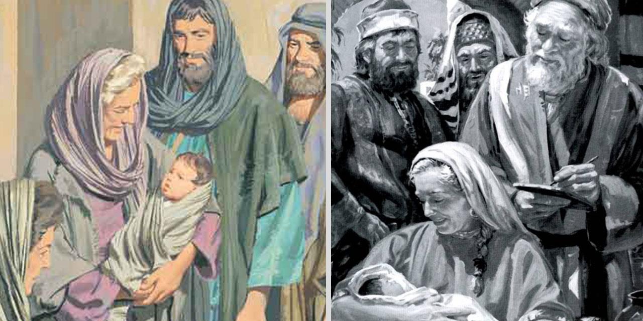 Рождение Иоанна Крестителя предтечи Господня