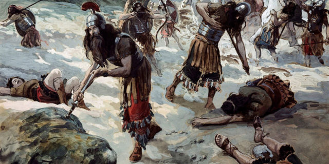 Самоубийство царя Саула царства ветхий завет Библия 1