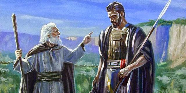 Самуил и Царь Саул царства ветхий завет Библия