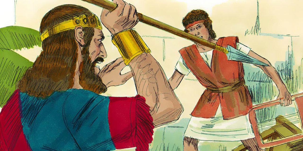 Саул бросает копье в давида царства ветхий завет Библия