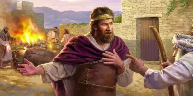 Саул приносит жертву без Самуила царства ветхий завет Библия
