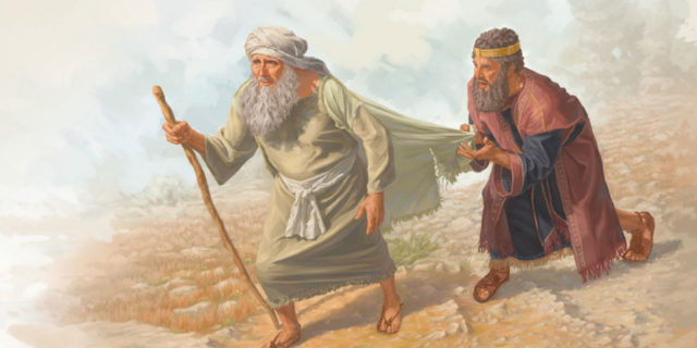 Саул согрешил принеся жертву без Самуила царства ветхий завет Библия
