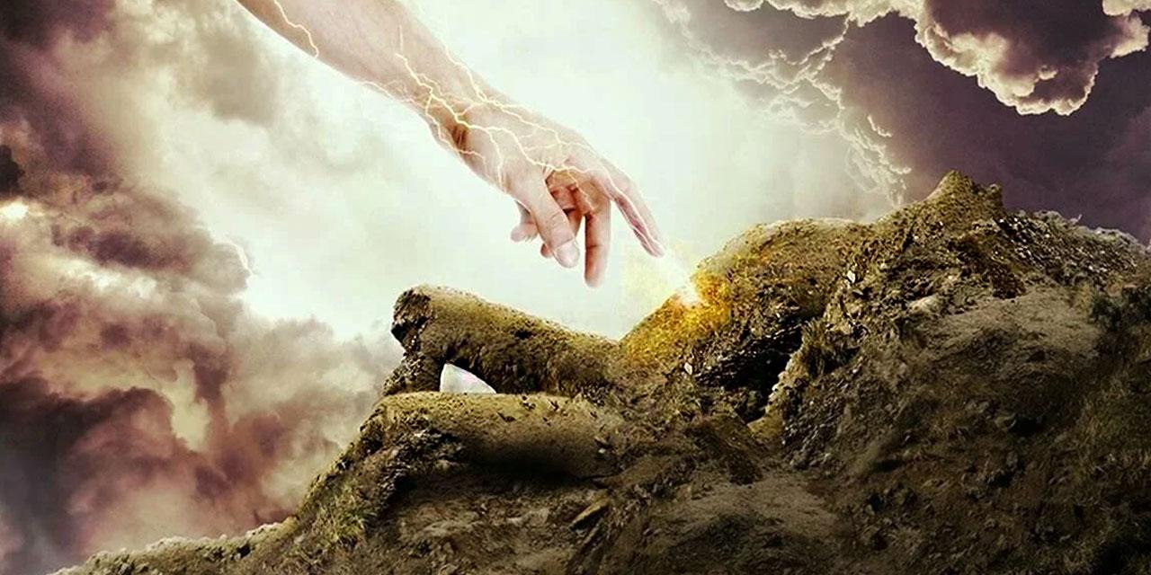 Создал Господь Бог человека из праха земного бытие ветхий завет Библия