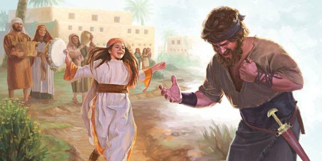 Судья Иеффай с его дочь ветхий завет Библия