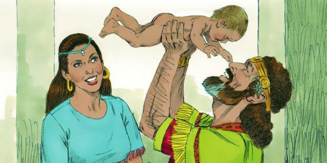 Царь Давид и новорождённый Соломон царства ветхий завет Библия