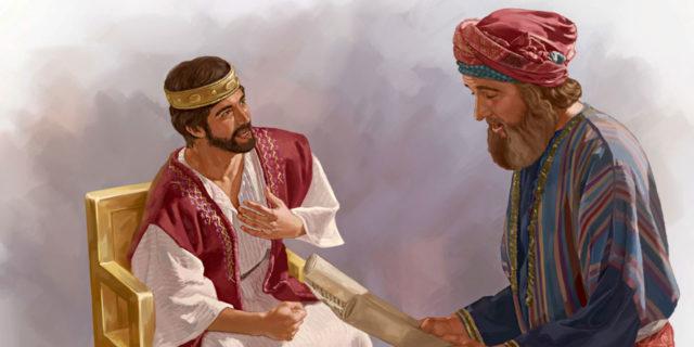 Царь Иосия слушает книгу закона царства ветхий завет Библия