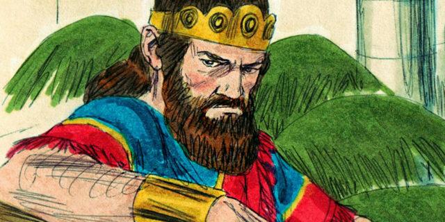 Царь Саул царства ветхий завет Библия