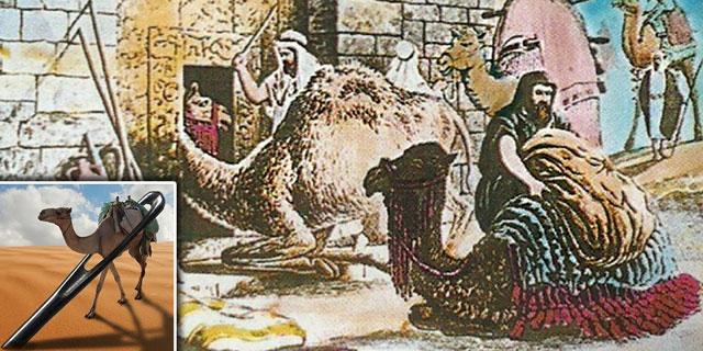 Удобнее верблюду пройти сквозь игольные уши