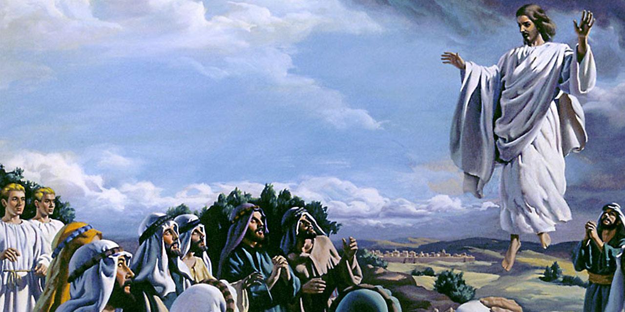 Вознесение Иисуса Христа евангелие новый завет библия 1