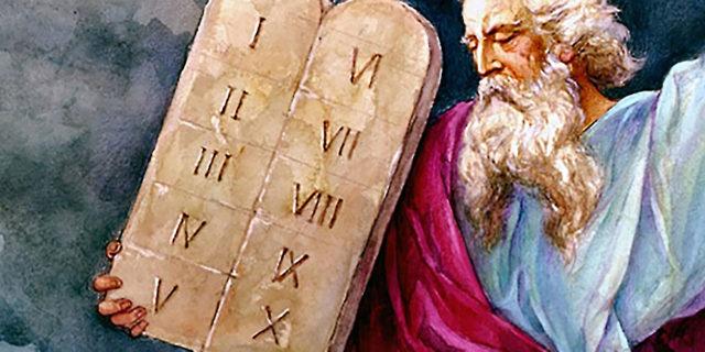 Второзаконие ветхий завет библия