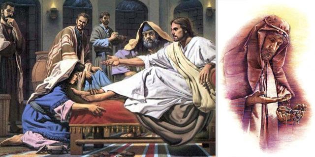 Женщина готовит Иисуса Христа к погребению омывая ему ноги евангелие новый завет библия 1