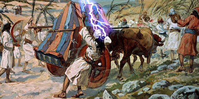 Давид пляшет танцует перед ковчегом Божьим и бог поражает Озу царства ветхий завет Библия 1