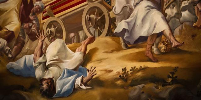Давид пляшет танцует перед ковчегом Божьим и бог поражает Озу царства ветхий завет Библия 2