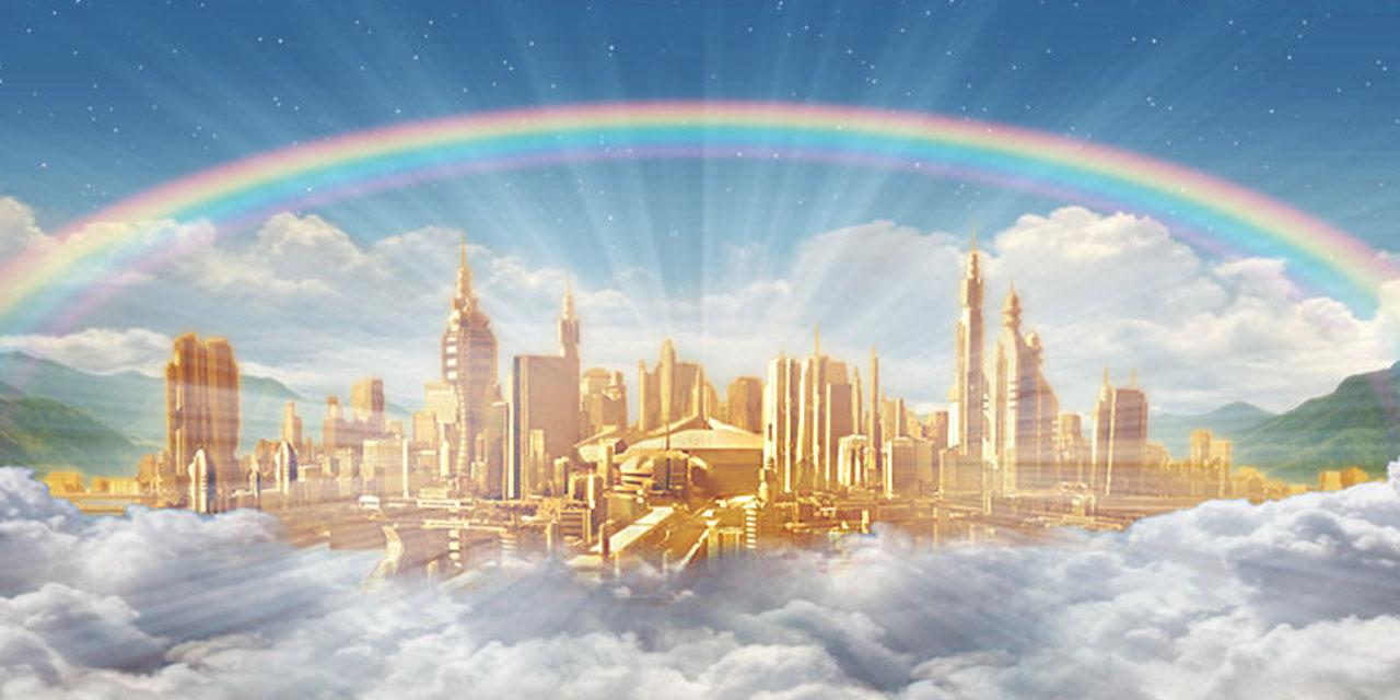 Откровение Иоанна Богослова новое небо и земля новый завет библия
