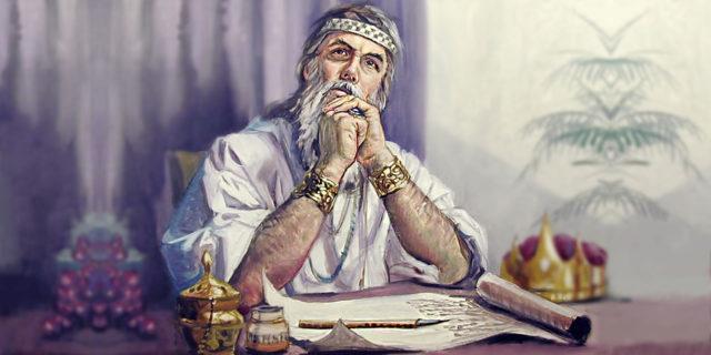 Притчи царя Соломона ветхий завет Библия