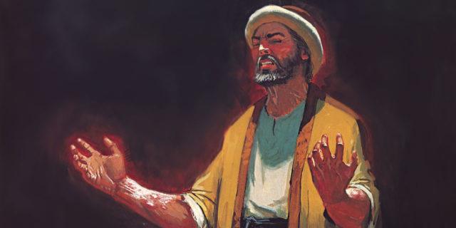 Пророк Елисей и Нееман царств ветхий завет библия 1