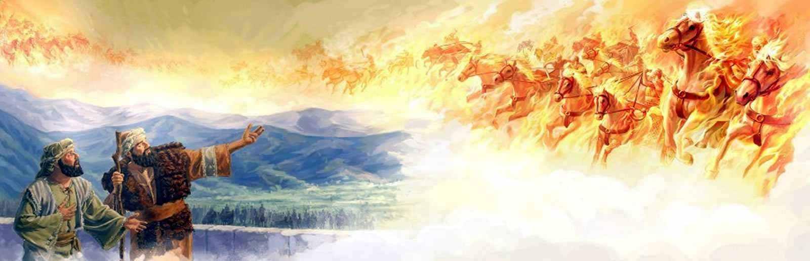 Пророк Елисей и воинство небесное против войска сирийского царств ветхий завет библия