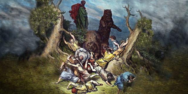 Пророк Елисей проклинает детей и их растерзывают две медведицы царств ветхий завет библия