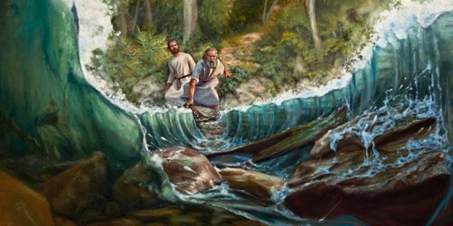 Пророк Илия и Елисей переходят Иордан по сухому царств ветхий завет библия