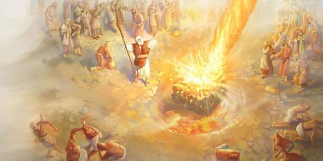 Пророк Илия и пророки Ваала царств ветхий завет библия 1