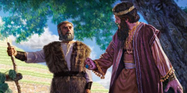 Пророк Илия и царь Ахав в винограднике царств ветхий завет библия
