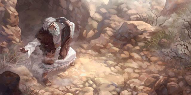 Пророк Илия на горе Хорив царств ветхий завет библия