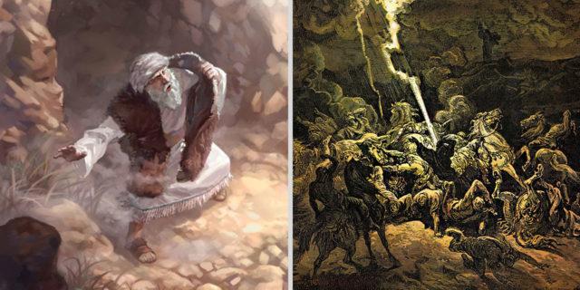 Пророк Илия низводит огонь с неба на воинов царств ветхий завет библия 1