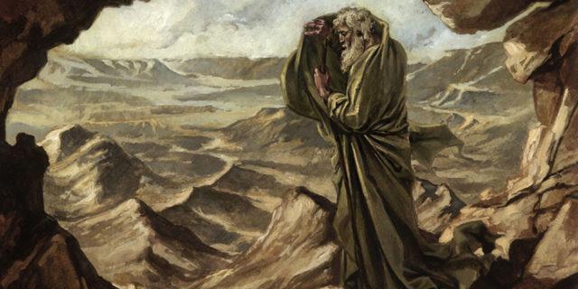 Пророк Илия в пещере царств ветхий завет библия