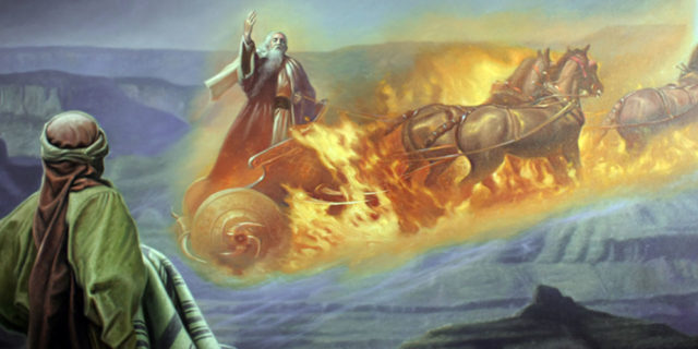 Пророк Илия возносится на небо на огненной колеснице от Елисея царств ветхий завет библия