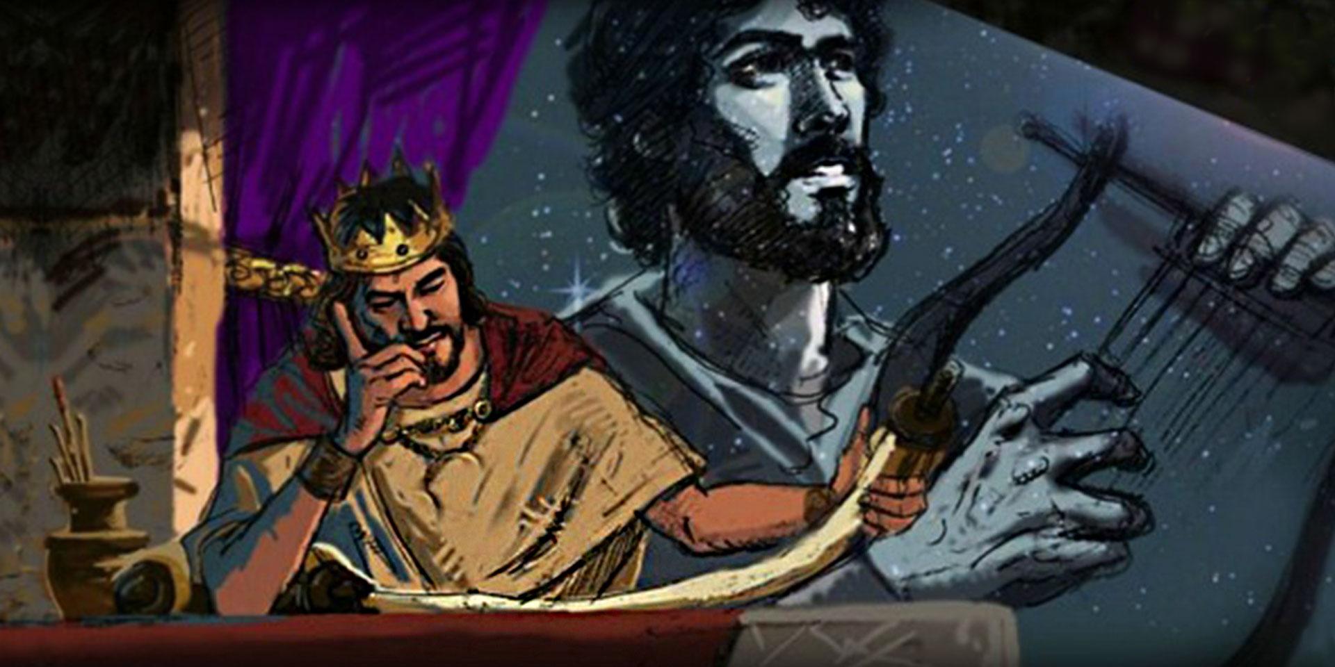 Псалтирь псалмы царя Давида псалом ветхий завет библия 1