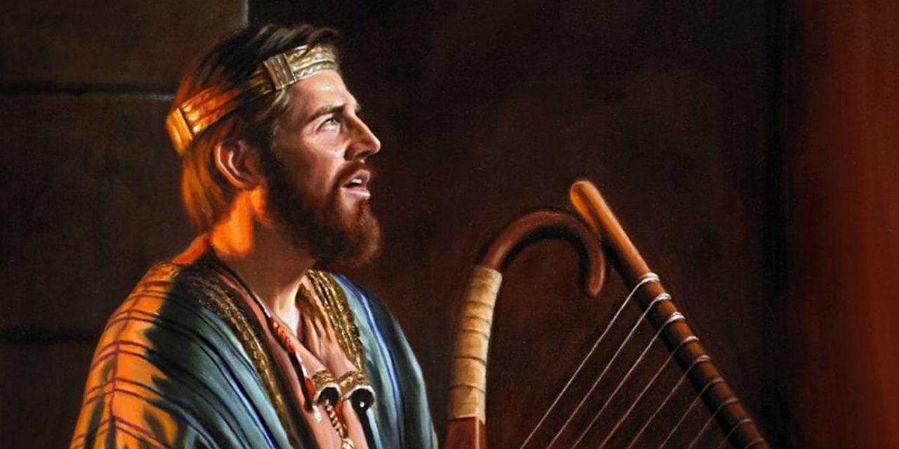Псалтирь псалмы царя Давида псалом ветхий завет библия 2