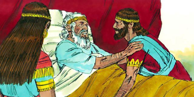 Царь Давид благословляет Соломона на царства ветхий завет Библия