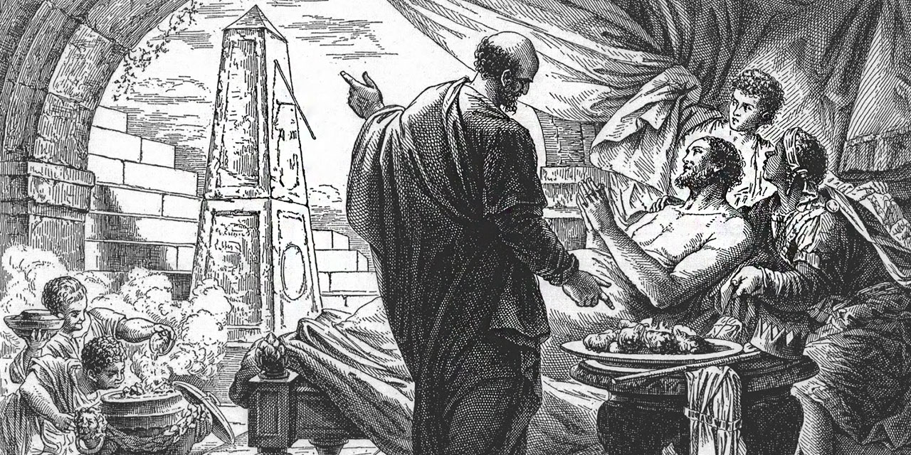Царь Езекия болеет царства ветхий завет Библия 2