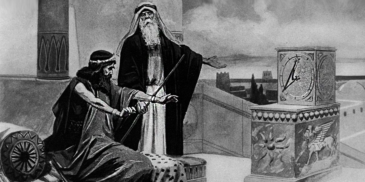 Царь Езекия болеет царства ветхий завет Библия