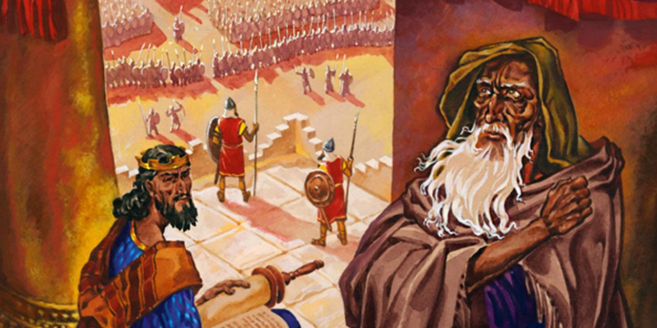 Царь Езекия и ассирийское войско царства ветхий завет Библия
