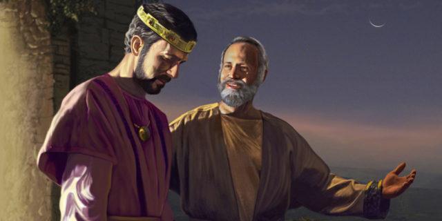 Царь Езекия и пророк Исаия царства ветхий завет Библия