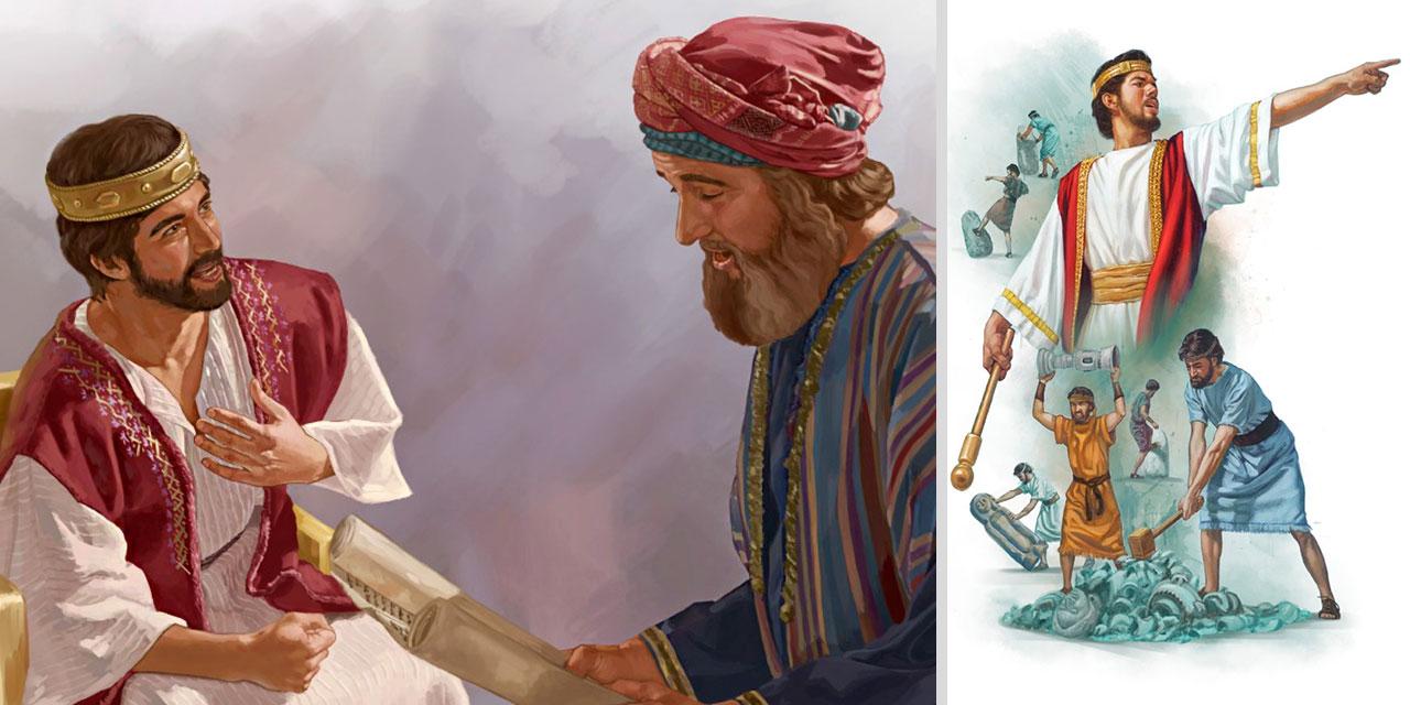 Царь Иосия реформатор разрушает идолы царства ветхий завет Библия 2