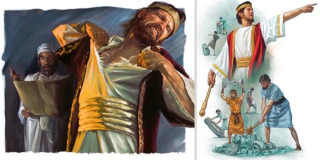 Царь Иосия реформатор разрушает идолы царства ветхий завет Библия 3