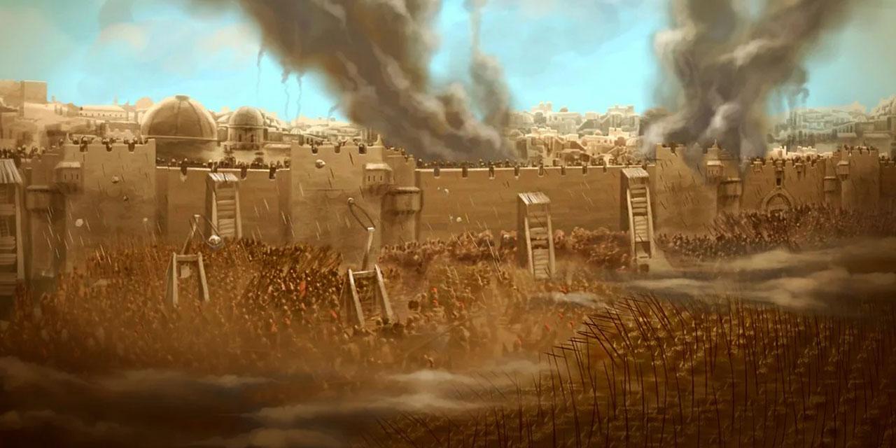 Царь Навуходоносор разрушает Иерусалим царства ветхий завет Библия